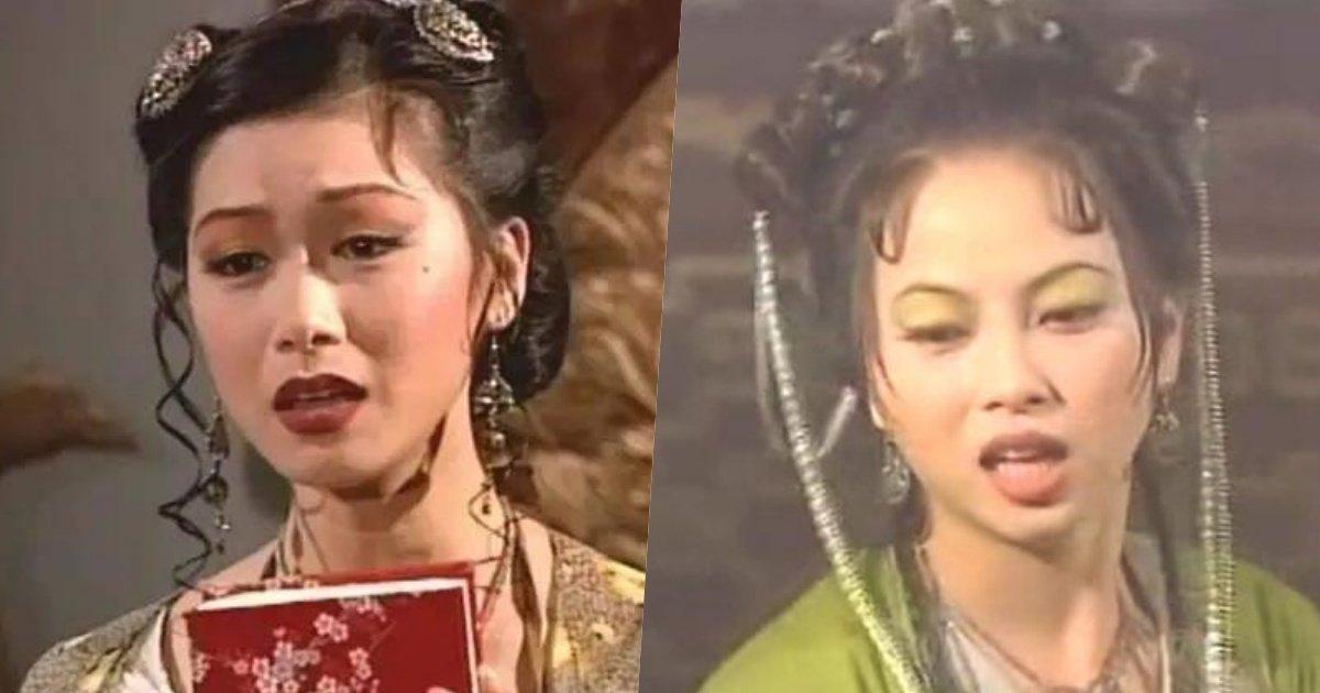 """TVB版西游记里的蜘蛛精""""诗诗""""张慧仪和""""恩恩""""刘玉翠。"""