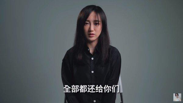 YBB杨宝贝再发影片交代退款事宜  承诺不会逃避责任-Woah.MY