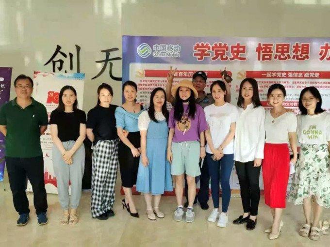 赵薇被传现身老家芜湖。