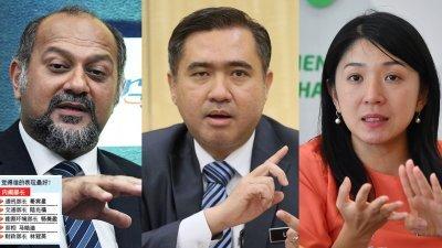 通讯部长哥宾星(左起)被票选为表现最好的内阁部长,其次是交通部长陆兆福、第三为能源环境部长杨美盈。