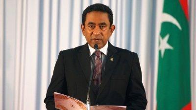 马尔代夫总统亚明。