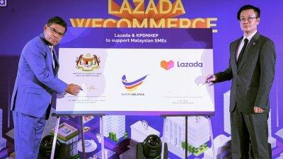 赛夫丁纳苏申(左)为Lazada网购平台活动主持开幕。右为大马Lazada公司首席执行员周南。