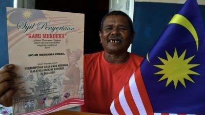 """莫哈末默迪卡依斯迈开心展示其2007年参加""""独立之子""""的活动时,还获颁大马纪录大全的证书。"""