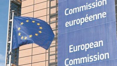 欧盟正考虑推出一只4638亿令吉的主权财富基金,为欧洲工业行业的冠军企业提供资金。