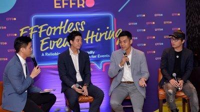源自新加坡的Effro是家活动招聘平台,今年8月先后登入泰国和马来西亚市场。图为甫在我国举办的推介礼。