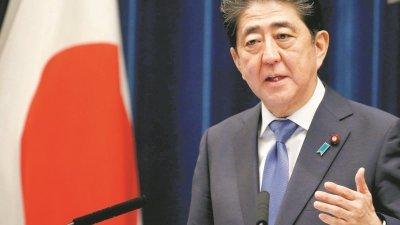 日本首相安倍晋三宣布一项价值约997亿令吉的刺激计划草案。