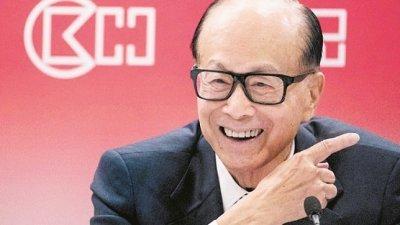 """李嘉诚""""应急钱""""计划结束 逾2.8万家商户受惠"""