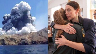 纽西兰火山爆发夺6命 烧烫伤病房全满床