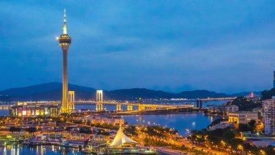 路透社:中国拟转澳门为金融中心