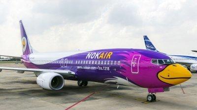 泰国Asia Aviation公司有意收购泰国皇雀航空的股权,料将能带动亚洲航 空旗下泰国亚航的业绩表现。