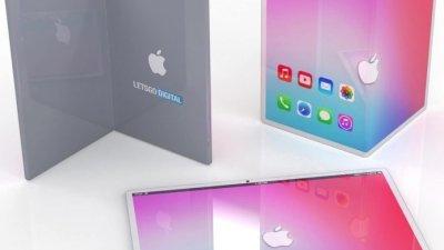 折叠iPad概念设计图。(图取自网络)