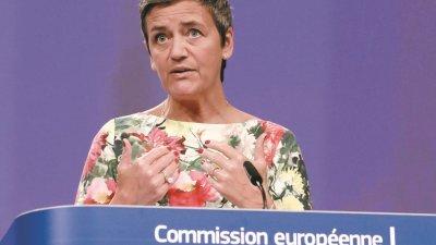 欧盟指责高通以低价迫使竞争对手出局。
