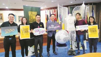 柯玟良(左起)、邓惠群、黄继昇、杨顺兴、陈泓羽及佐瑟芬呼吁民把握最后机会,参与2019年乔治市艺术节。