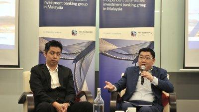 陈秋隆(右)和周志城预期今年综指走势上升空间有限,而2020年的经济前景也充满挑战。