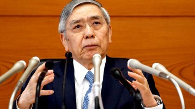 黑田东彦表示,最近全球经济的不确定性持续加剧,全球金融市场出现了一些紧张情绪。