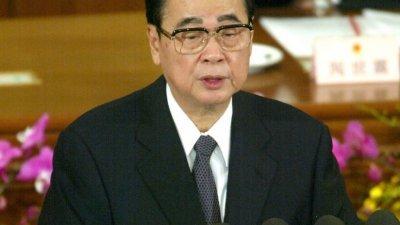 中国前总理李鹏逝世