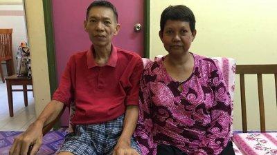 陈家福(左)及洪美丽因为家庭经济陷入困境,希望社会大众给予协助。
