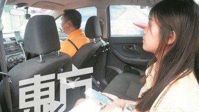 电召司机要求,7月12日起自拍身份认证,乘客照片应与司机共享,并落实强制乘客实名注册制度,方能真正有效保障双方安全。
