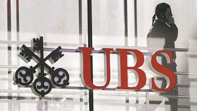 传瑞银失去中国铁建债券发行交易。