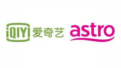 Astro宣布将与爱奇艺展开合作计划,并将为本地观众独家播出爱奇艺的优质内容。