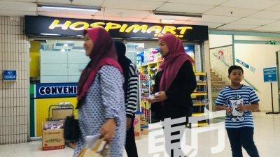 槟城中央医院Hospimart便利店所售卖的矿泉水被顾客质疑卖得太贵,便利店店员喊冤,指超级市场与便利店的价格没法相比。(摄影:蔡开国)