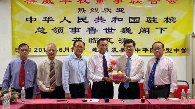 李添霖(左4起)代表槟威董联会赠送水果篮给鲁世巍。左起为庄其川、许海明、马良生及陈玉钟。