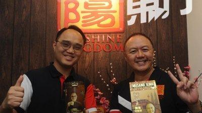 黄国隆与黎华安两人共同把榴梿伴手礼带到市场上,目标把榴梿土产变成家喻户晓的送礼佳品。(摄影:徐慧美)