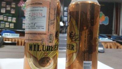 """MILUDEER""假酒罐上并没有注明生产地及地址等资料,惟扫描二维码后却会显示一组号码及两个地点。"
