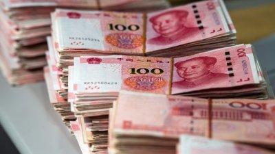 人民币走势备受投资者关注,因为之前人民币表现疲软的时间往往与全球经济承压一致。