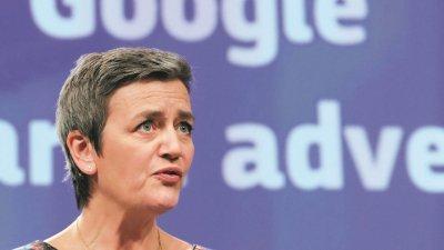 维斯塔格对谷歌开出第3张罚单。