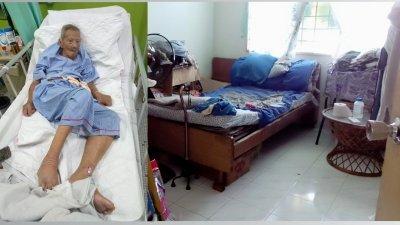 林锦荣拍下八旬老父林木炎住院的情况,可见他几乎全身无力。