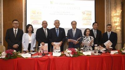 胡兆南(右4)在高美莉(左2起)、PPB集团董事兼联邦集团(FFM)董事经理王汉福、林顺发与一众公司高层陪同下,出席股东大会后的记者会。
