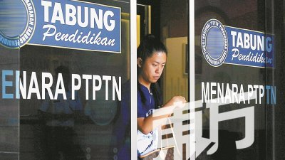 为解决PTPTN还贷问题,高教基金局收集了10项建议,并已开放公众谘询;这些建议里就包括延后还贷或强制扣薪等。(摄影:骆曼)