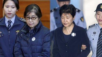 世越号事件引起韩国社会的反政府情绪,及后揭发时任总统朴槿惠(右)容许亲信崔顺实(左)干政,两人被控多项罪名,前者被判囚33年,后者则判囚20年。