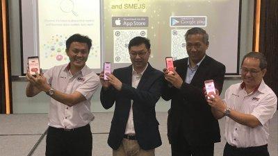 陈天聪(左起)、潘伟斯、江华强及郑己胜,为手机应用程式《SMEJS》主持推介礼。