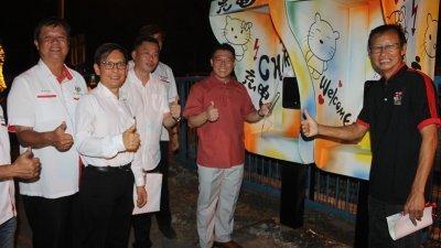 倪可敏(左4)出席活动时,也为后廊篮球场的全马首创电话亭手机充电站主持推介。左起是黄书文、廖泰义及刘长一等。