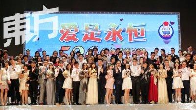 48对新人在新山中华公会集体注册结婚,共结连理。(摄影:刘维杰)