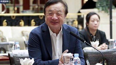 中国华为创办人任正非周二在深圳总部受访时强调,公司早已做好准备,即使没有高通和美国其他晶片供应商供货,华为也不会有事。