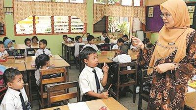 考获和CEFR同等级的英文老师,无需再报考MUET。