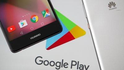 """谷歌与华为终止合作,华为准备以自研的系统""""鸿蒙""""来替代安卓系统,而接下来的事件发展,令人关注。"""