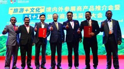 尤再迪(右2)指马中两国可以在推广旅游上,达致合作共赢的效果。