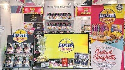Master Pasto系列产品除了参与国内各大美食展外,也在Hero Market、万顺超市、Jaya Grocer及KK Mart便利店出售。