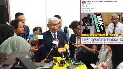 倒大臣视频疯传 火前霹州副主席:没看过,不知道!