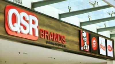 QSR品牌的估值为约12亿美元(约50亿令吉)。