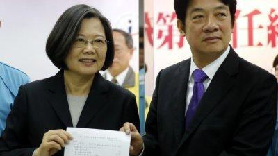 代表民进党参加2020年台湾总统选举的蔡英文(左),及其参选搭档赖清德,周二前往台湾中选会登记。