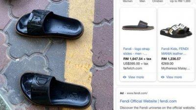 年轻穆斯林不放心名牌鞋放在清真寺外面,掏20令吉聘请友人帮忙看顾价值近1700令吉的拖鞋。(图取自《阳光日报》)