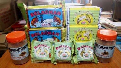 欧亚田峇拉煎厂生产的峇拉煎块和峇拉煎粉,销售至全马各地,香传全国。