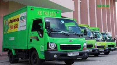 吉运速递以1385万令吉收购越南上市物流公司内排快递50%股权。