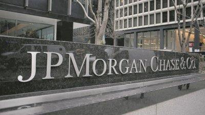 摩根大通7至9月季度的固定收入业务创下3年来最大营收成长。