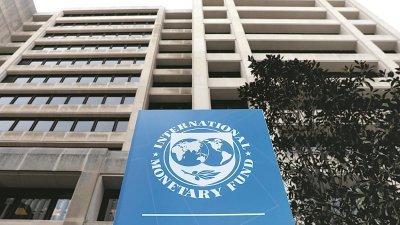 国际货币基金组织下调2019年全球经济成长预期至3%。